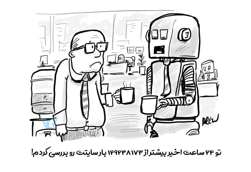 فایل robots txt چیست