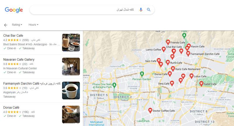 تغییرات گوگل بعد از آپدیت گوگل کبوتر