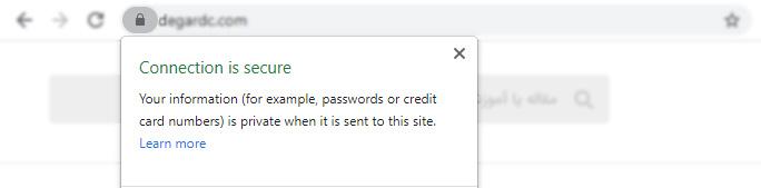 چطور بفهمیم یک وبسایت از https و ssl استفاده میکند
