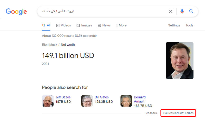 گراف دانش گوگل چیست؟ whats knowledge graph?