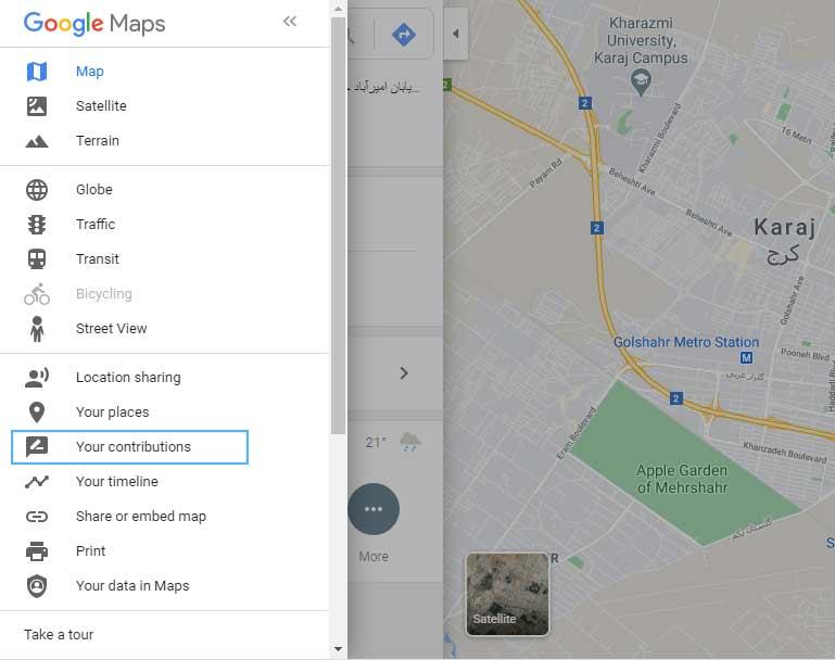 بررسی-ثبت-شدن-اطلاعات-در-گوگل-مپ