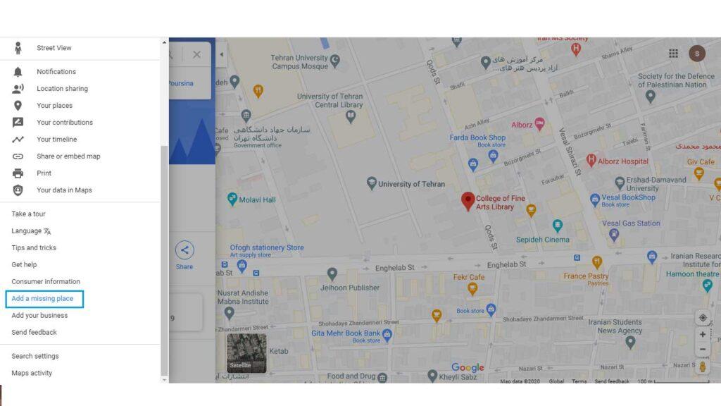 ثبت-موقعیت-در-گوگل